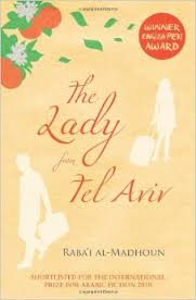 the-lady-from-tel-aviv